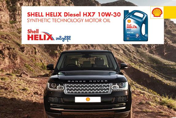 shell-helix-diesel-hx7-10w-30