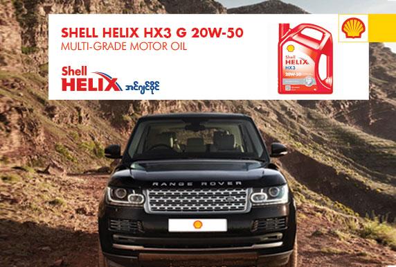 shell-helix-hx3-g-20w-50