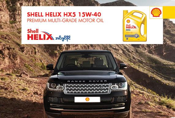 shell-helix-hx5-15w-40