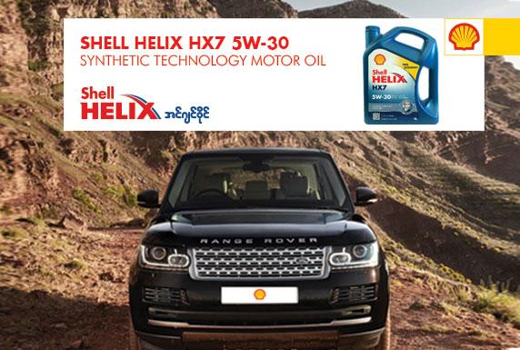 shell-helix-hx7-5w-30