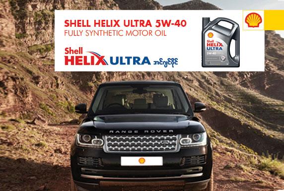 shell-helix-ultra-5w-40