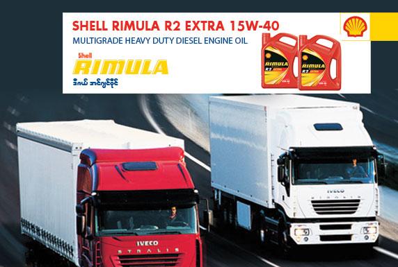 shell-rimula-r2-extra-15w-40