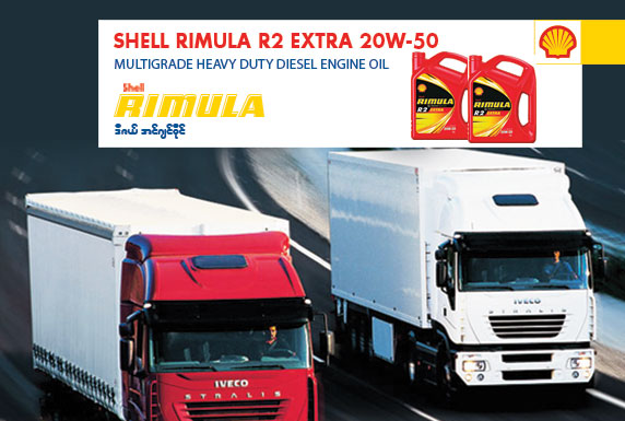 shell-rimula-r2-extra-20w-50