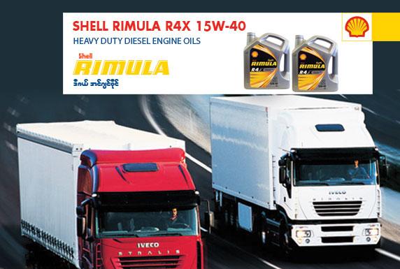 shell-rimula-r4x-15w-40