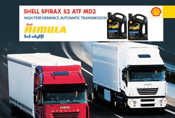 shell-spirax-s3-atf-md3